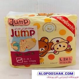 پوشک استخری ضدآب جامپ 9 تا 13 کیلوگرم JUMP L