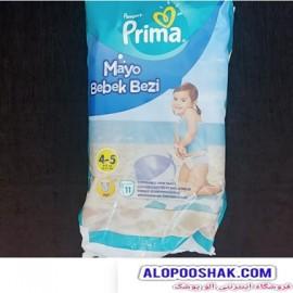 پوشک استخری ضدآب پمپرز پریما مناسب وزن 9-15 کیلوگرم