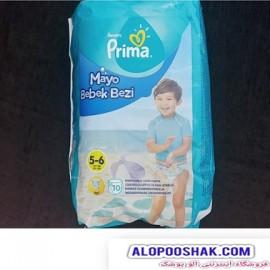پوشک استخری ضدآب پمپرز پریما وزن بالای 14 کیلوگرم