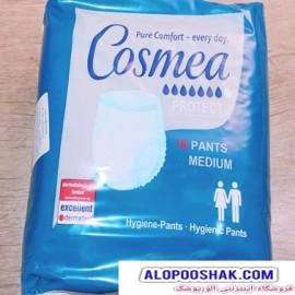 پوشک بزرگسال شورتی کازما متوسط cosmea m