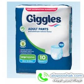 پوشک بزرگسال شورتی گیگلز سایزلارج giggles large