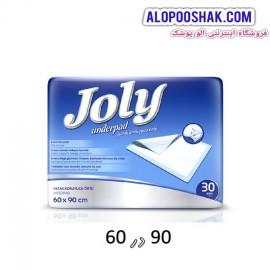 زیرانداز جولی july سایز 60 در 90 بسته 30 عددی
